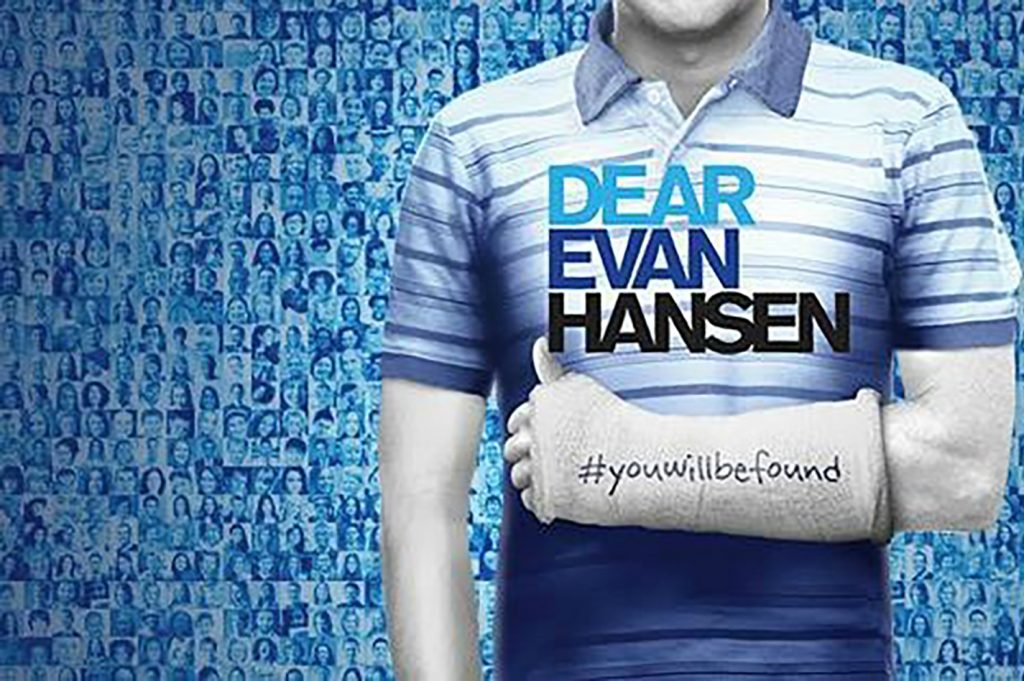 Where can I find Dear Evan Hansen bootlegs